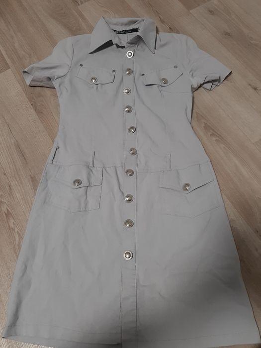 Женский сарафан, платье Кропивницкий - изображение 1