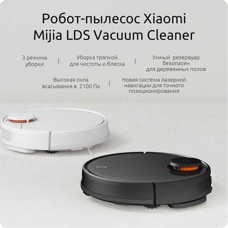 пылесос Xiaomi Mijia LDS Vacuum Cleaner Mi Robot Vacuum-Mop P 19300руб