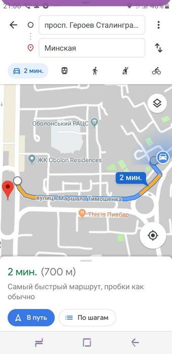 свободно 22.10 пр. Героев Сталинграда 35 ,В 5 мин от метро Минская-1