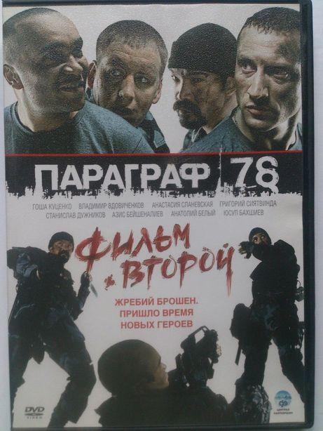 Диски DVD - Video ( 10 руб )