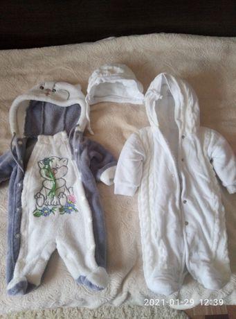 Продаю теплый детский костюм