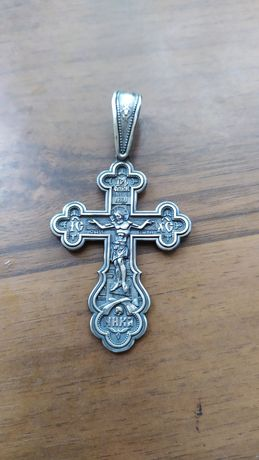 Srebrny krzyż