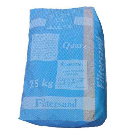 Продам кварцевый песок для аквариума и пескоструя