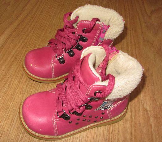 Детская обувь демисезонные кожаные ботинки на девочку