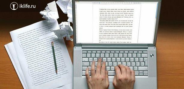 Копирайтер, редактирование, набор текстов