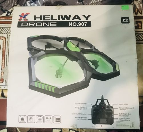 Продам дрон