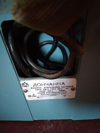 Стиральная машинка Дончанка