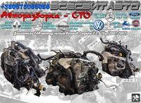 Двигатель F4R мотор голый Renault Laguna 2 2.0 Рено Лагуна 2,0