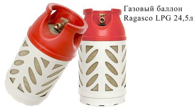 Газовый баллон Ragasco LPG 24,5л