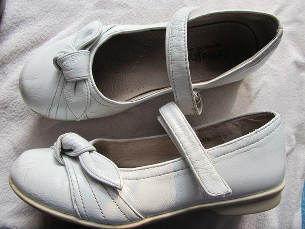 buty komunijne i nie tylko Wojtyłko r. 33