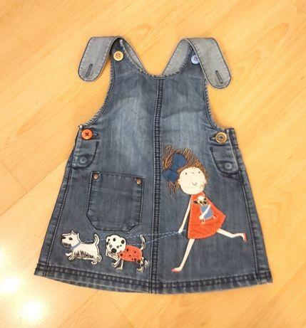 Sukienka marki NEXT w rozmiarze 12-18 m-cy/80-86 cm