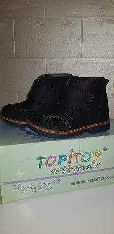 Продам кожанные ортопедические ботинки Topitop 21 размер