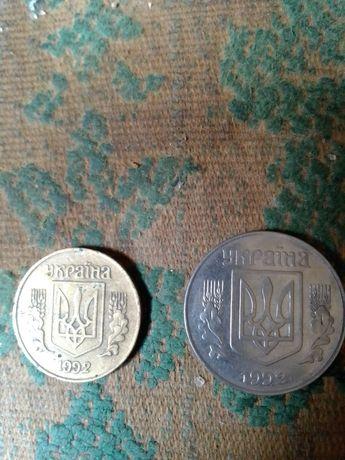 Продам монеты 50 копеек 5 копеек 25 копеек 1992