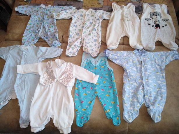 Одежда для новорождённых от 0-3