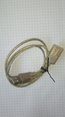 Przedłużacz kabla USB 80cm