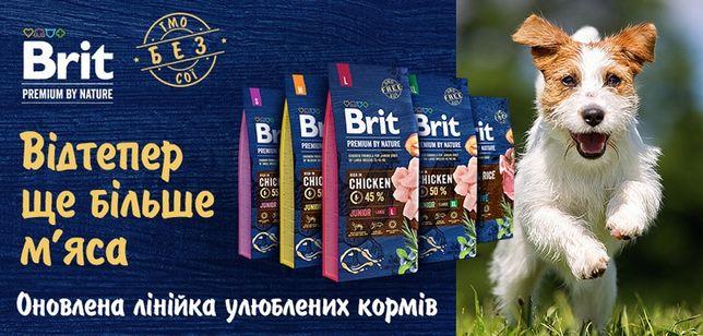Брит премиум сухой корм для собак