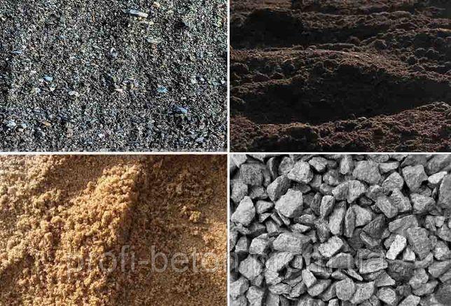 Щебін, пісок, грунт