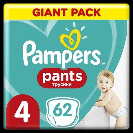 Полная упак. подгузники-трусики Pampers Pants Maxi 4 (9-15кг) памперсы