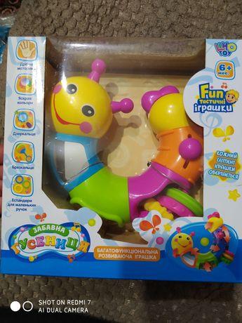 """Нова іграшка """"Забавна гусениця"""""""