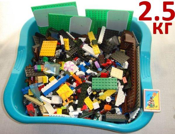 Большой набор Конструктор ЛЕГО LEGO HE оригинал Чистенький Домашний