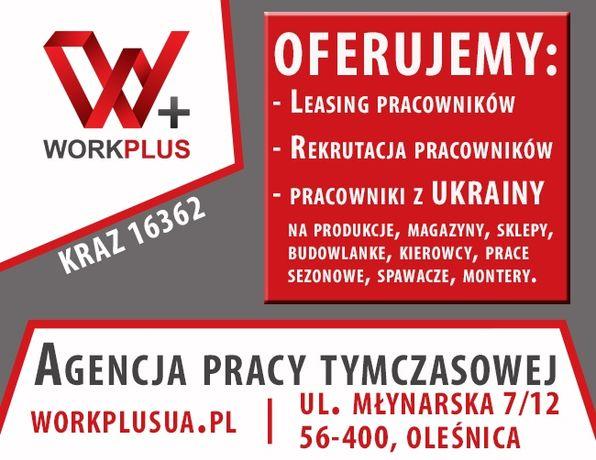 Pracownicy z Ukrainy - rekrutacja i leasing | Agencja pracy WorkPlus
