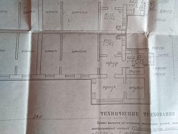 Продам квартиру в будинку