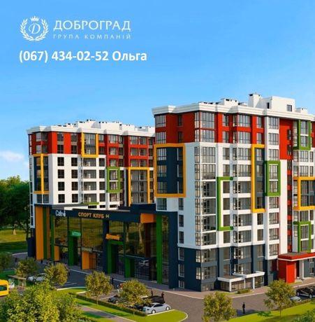 Продам квартиру 37м2 в Чабанах м. Теремки