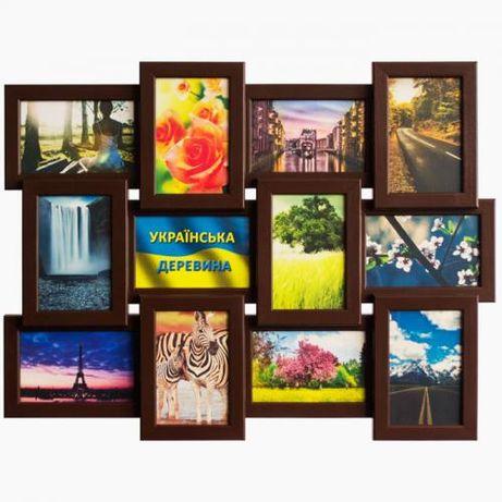 Мультирамка на 12 фото Классика12 деревянная рамка для фотографий
