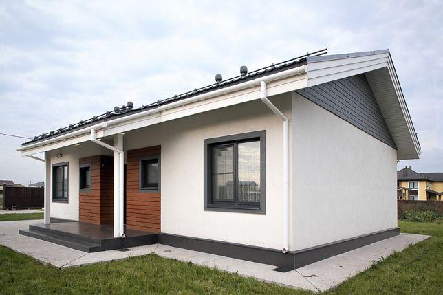Проект одноэтажного бюджетного дома ( копия ) всего за 899 грн