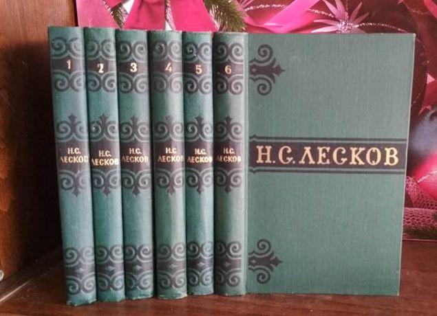 Н. С. Лесков. Собрание сочинений в 6 томах (комплект из 6 книг), 1973г