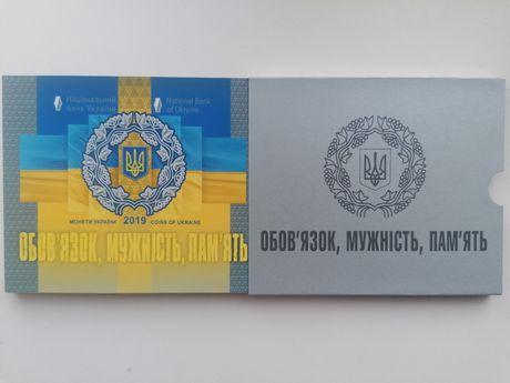 """""""Монети України 2019 року"""" - обігові українські копійки гривні"""