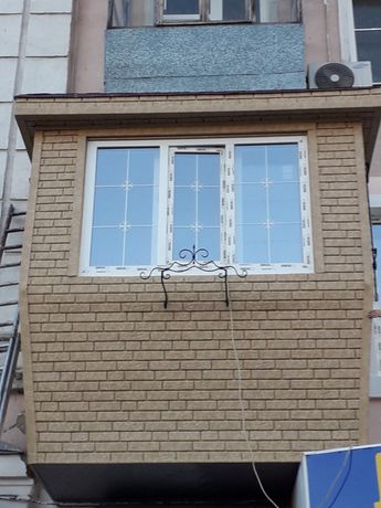 Балкон , лоджия под ключ сварка балкона , обшивка балкона ,утепление .