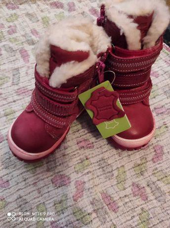 Buty dziecięce r. 20 kozaczki