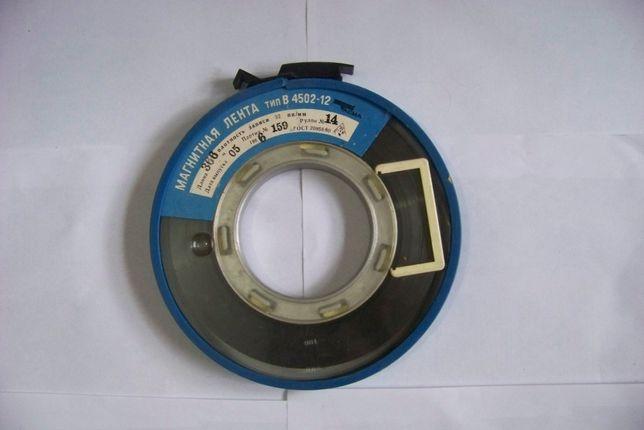 Магнитная магнитофоная лента тип В Тасма в катушке ссср