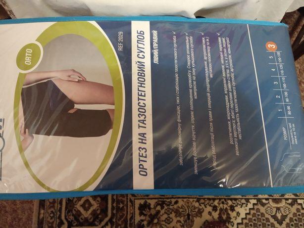 Ортез на тазобедренный сустав