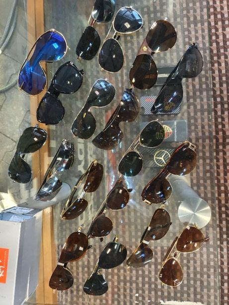 Okulary nowe markowe męskie i damskie