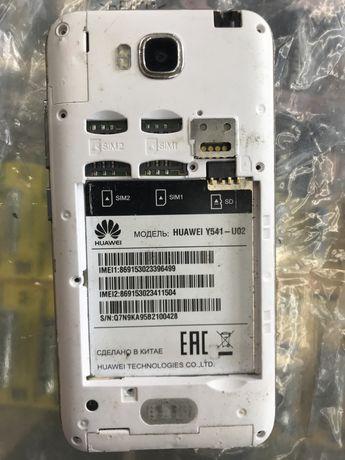 Телефон Huawei Y541-U02 не рабочий