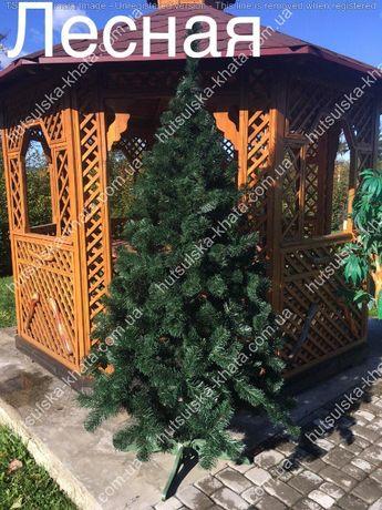 Хит ПРОДАЖ!!!Искусственная елка лесная штучна ялинка лісова.