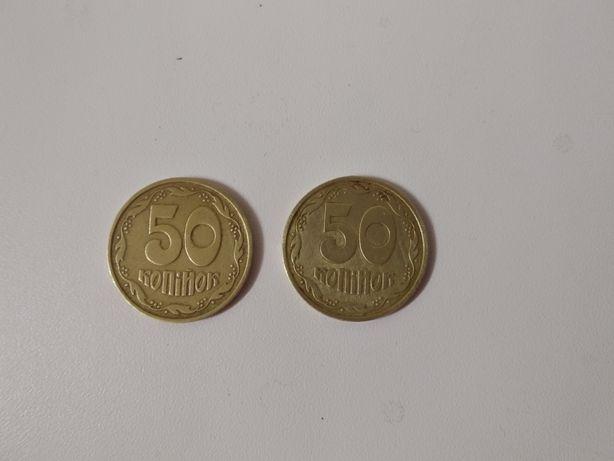 2 монеты номиналом 50 копеек Украины 1992 год