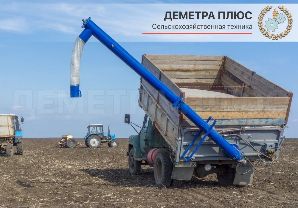 Завантажувач сівалок ЗС-30М (загрузчик сеялок, борт ГАЗ)