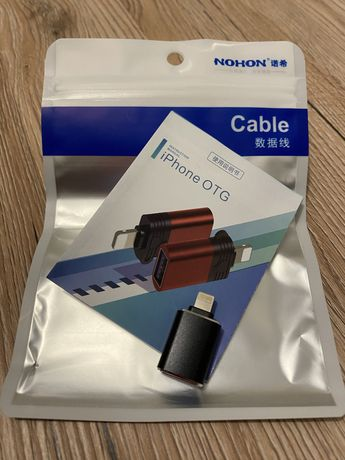 Переходник lightning - USB, OTG адаптер для iPhone iPad