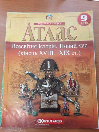 Атласы, контурная карта, по истории и георафии. 9 класс, 10-11 класс