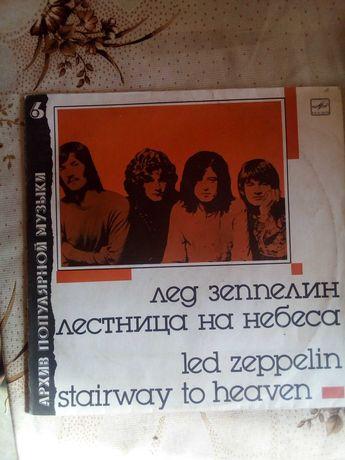 Пластинка/диск/винил Led Zeppelin Stairway to heaven/Лестница на небес