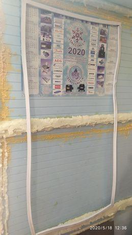 Резина на холодильник Ardo C03012A-1