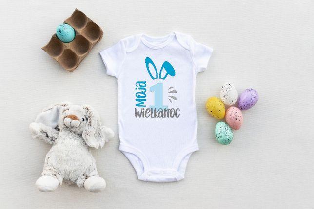 Moja 1 Wielkanoc - bodziak niemowlęcy z nadrukiem