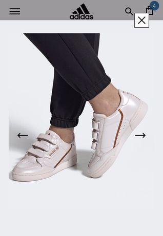 Шкіряні кросівки Adidas ! Оригінал