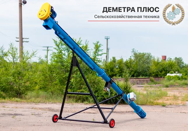 Погрузчик шнековый ЗШП-6 (6 м, 219 мм, загрузчик, транспортер, шнек)