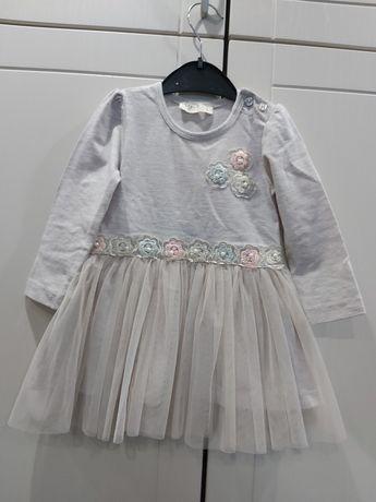 Дитяча сукня Breeze