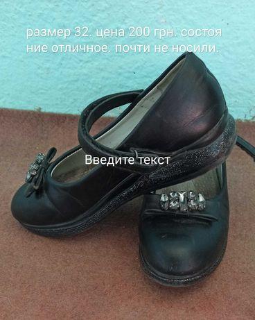 Обувь детская для девочек