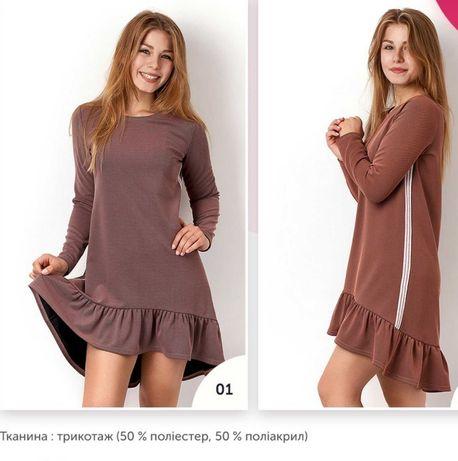 Стильное платье на рост 146,152,158